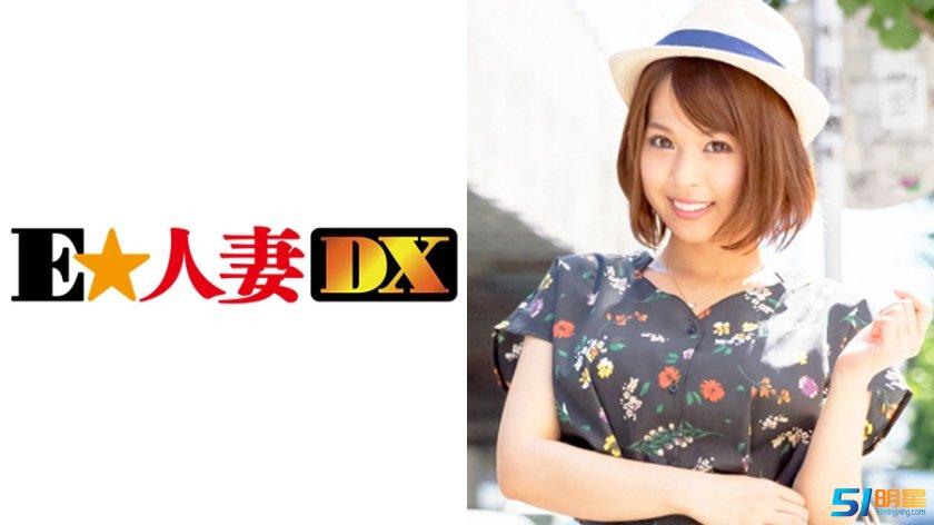 1月新番,E★人妻DX番号大全299EWDX