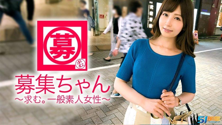 小西まりえ,25歳 運輸会社(事務員)番号大全261ARA