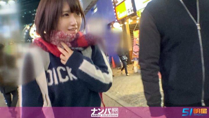 雪见纱弥,Kinishi 21岁大学3年番号:200GANA