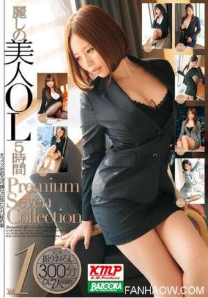 MDB-478 麗しの美人OL 5時間 Premium Seven Collection Vol.1