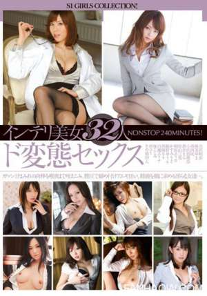 ONSD-647 インテリ美女32人 ド変態セックス