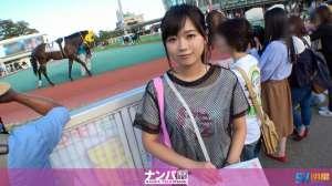 秋田美人 美照,某競馬場 21歳 女孩番号大全200GANA