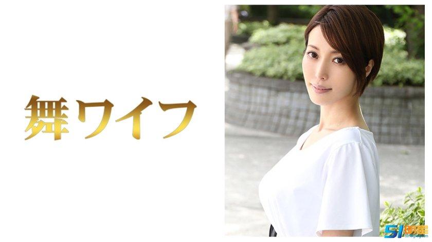 希崎ジェシカ,河合紗奈 番号-292MY