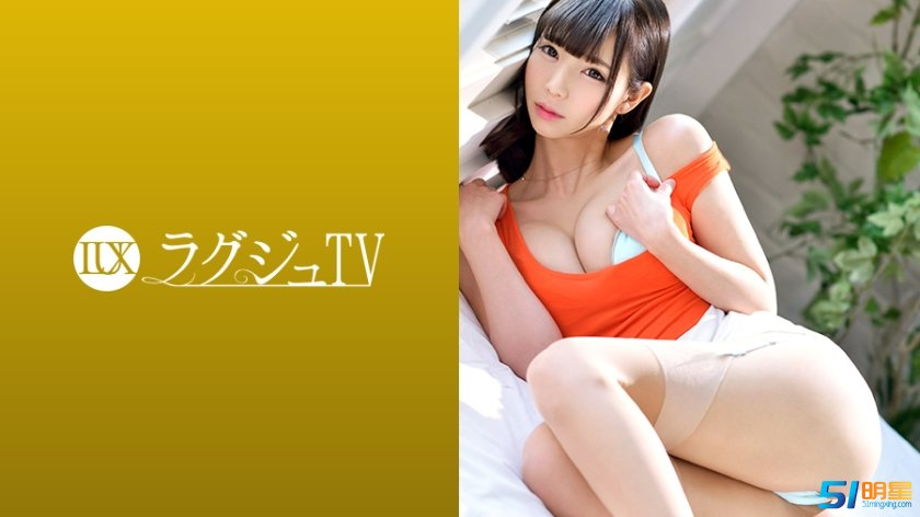 加藤莉娜作品封面,旭川莉奈 29岁 大学讲师番号大全259LUXU
