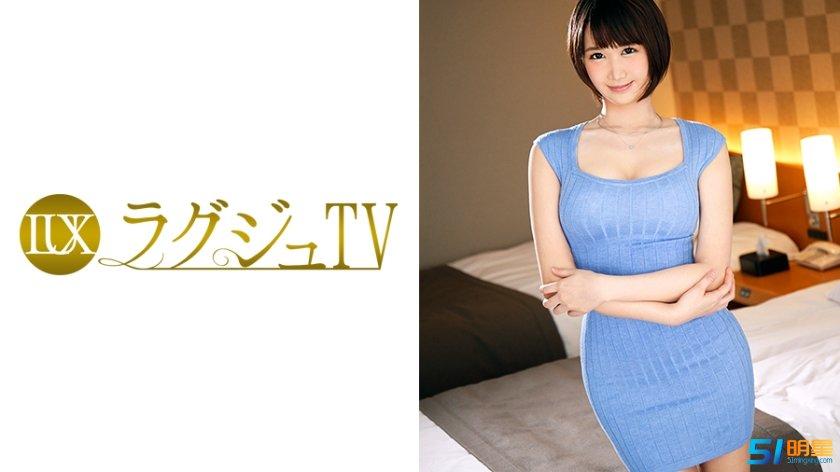 朝美穗香作品,日向もえ 24岁教师番号大全259LUXU