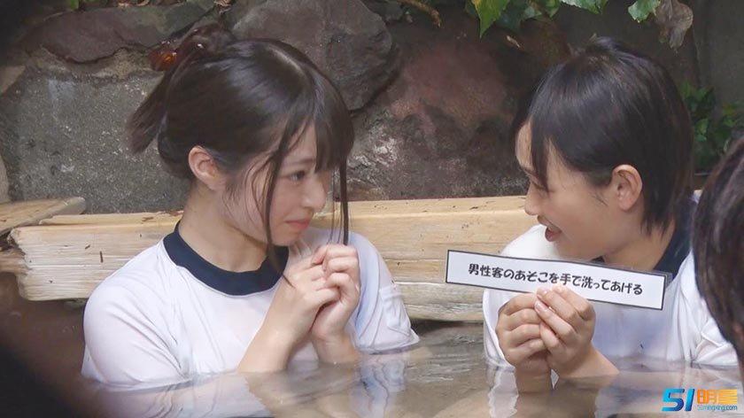 小向美奈子 av,箱根温泉番号大全107OKYH