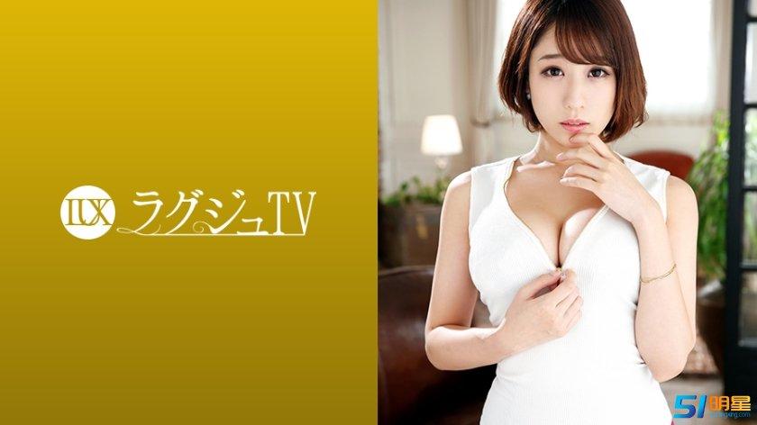 cctv14在线直播电视,須藤野乃花 番号-259LUXU