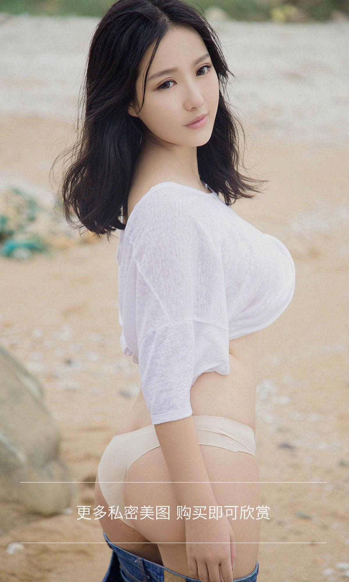 倪叶藤 - 触礁