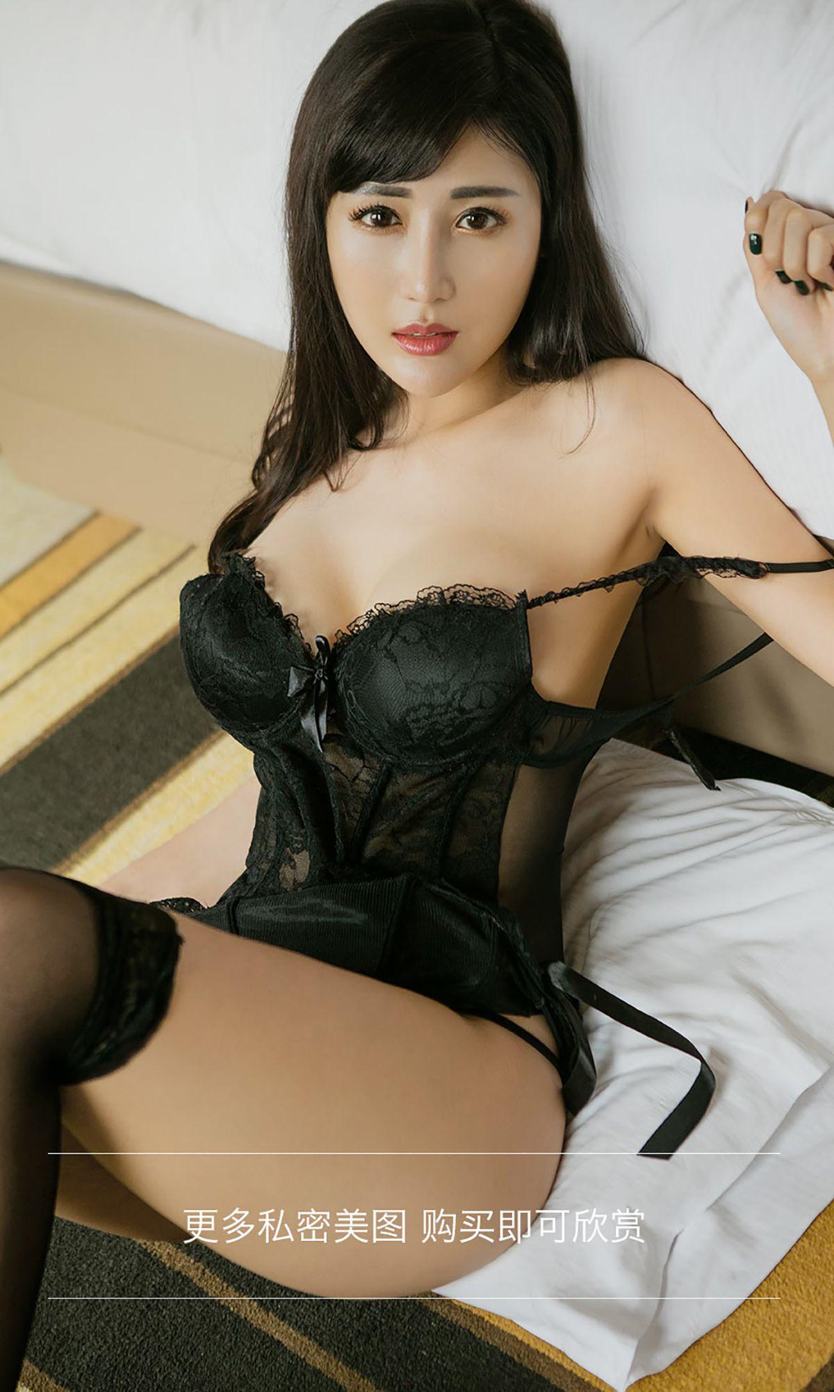 林雨樊 - 假期艳遇 写真图片