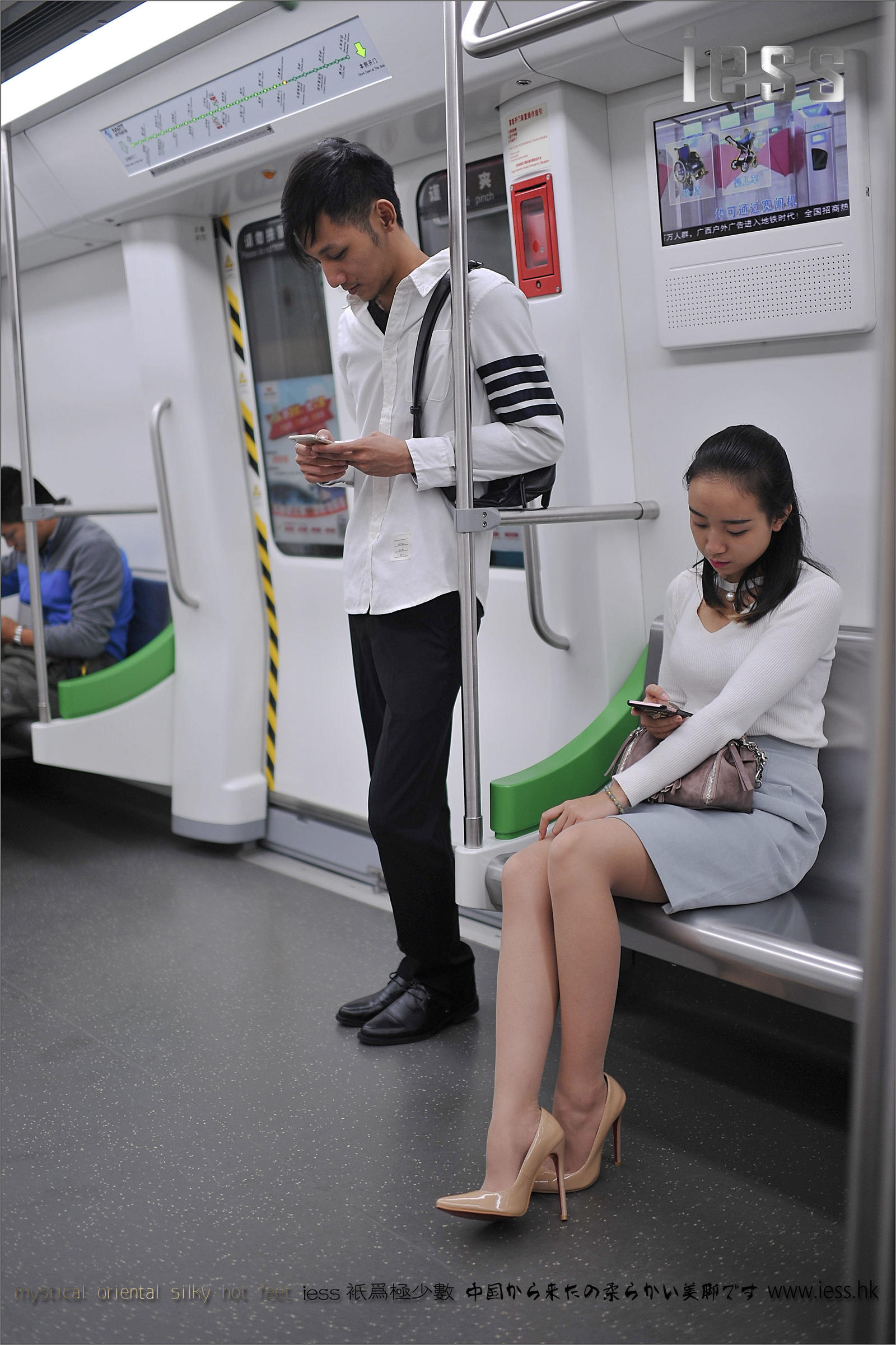 户外丝袜套图欣赏