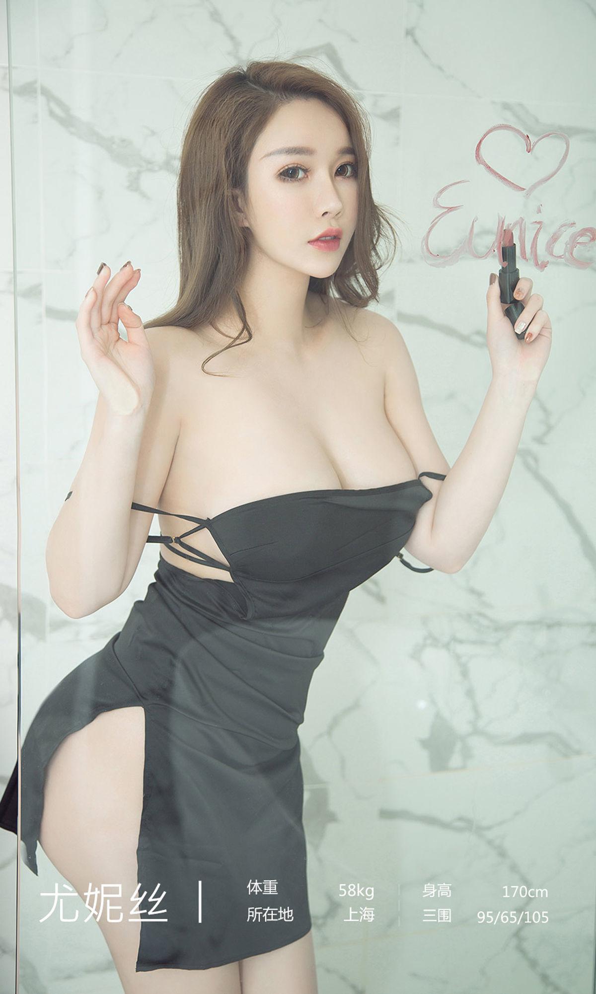 尤妮丝 - 封神