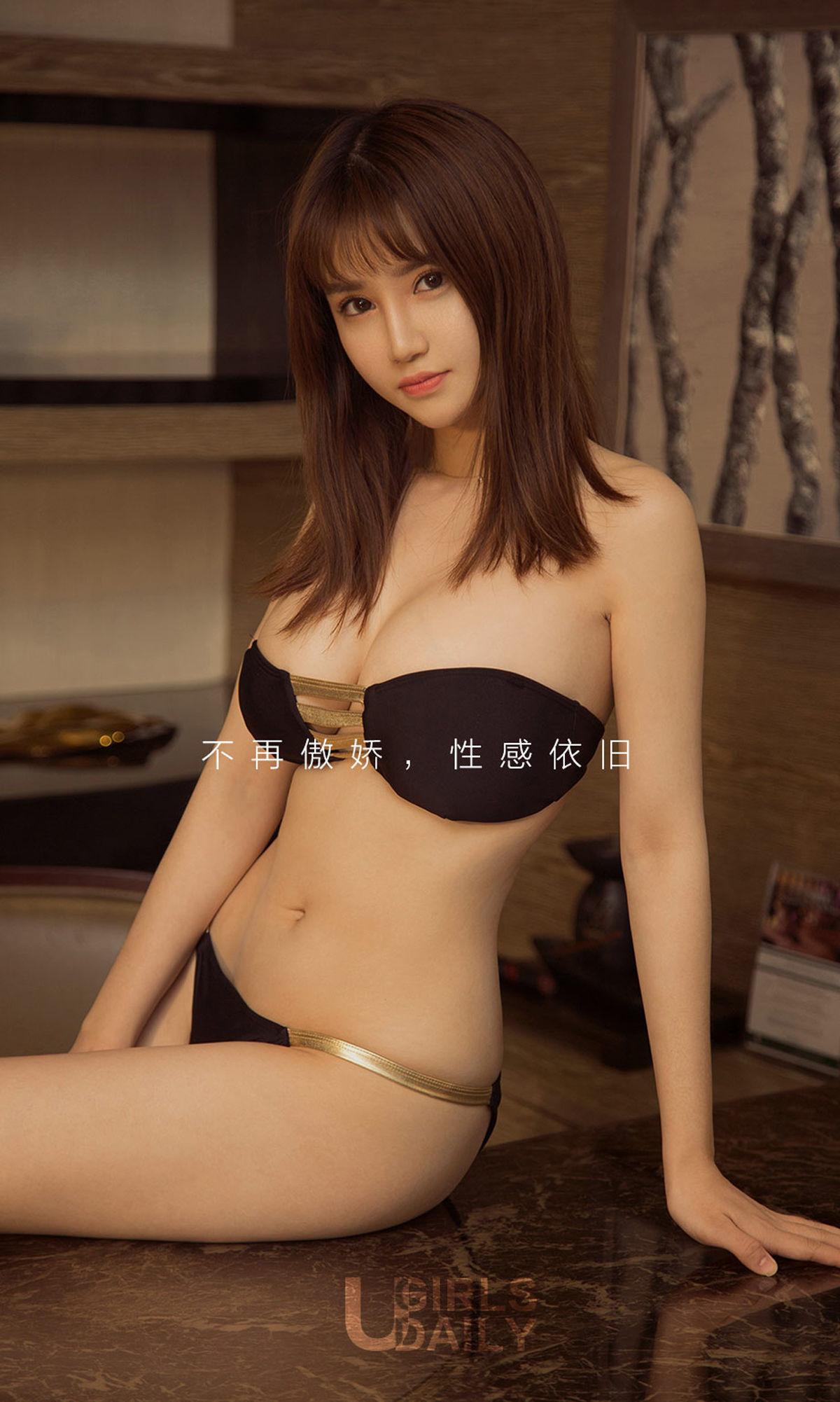 周大萌@萌女神 写真套图