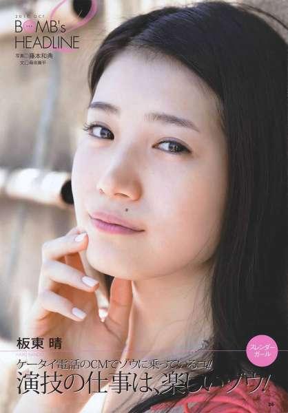 日本知名大胸美女秀好身材